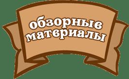 obz-mat1