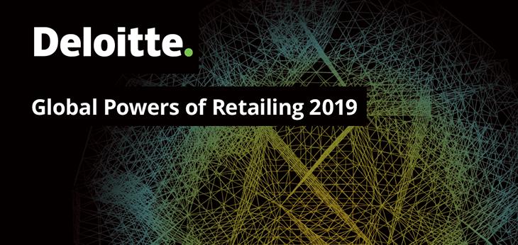 Исследование Deloitte: топ крупнейших мировых ритейлеров