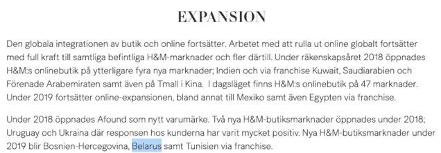 H&M официально подтверждает открытие магазина в Беларуси