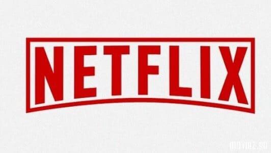 Netflix — наиболее быстро растущий бренд